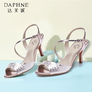 Daphne/达芙妮15年夏新品 细高跟欧美时尚亮面露趾凉鞋1015303037