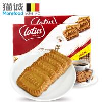包邮【比利时进口】和情焦糖饼干700g家庭装 进口零食品饼干糕点
