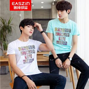 EASZin逸纯印品 男士短袖T恤 百搭莫代尔体恤 时尚彩字字母鲜花t恤衫