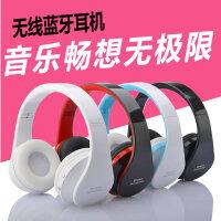 ARQL 头戴式 蓝牙耳机耳麦 无线立体声 耳挂式 手机 笔记本电脑/MP3/MP4 苹果iphone/Ipad/Ipod Sony 三星 小米/华为(非入耳式/耳塞式 )