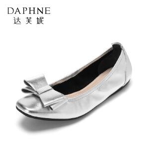 Daphne/达芙妮2017春新舒适真皮平底女鞋 休闲浅口蝴蝶结芭蕾舞鞋