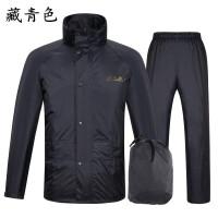 天堂 N211-2A 雨衣雨裤套装 摩托车加厚雨衣 防晒雨衣+雨裤