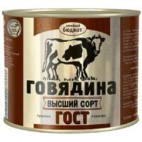 牛肉罐头 500g  Говядина тушеная ГОСТ высший сорт 500г