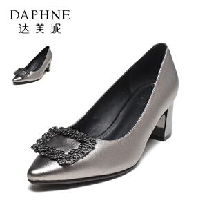 Daphne/达芙妮 优雅方扣舒适方跟尖头浅口女单鞋10 404303