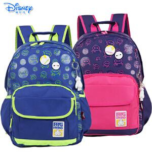 迪士尼大白休闲小学高年级初中高中男女生休闲书包双肩书包IL0007