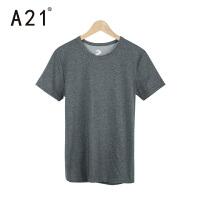 以纯A21男装修身圆领多色短袖T恤 学生舒适夏装纯色百搭男上衣打底衫