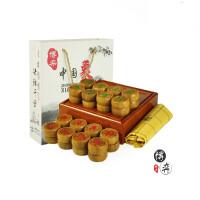 中国象棋套装 全竹象棋盒+大号楠竹象棋子+皮革棋盘
