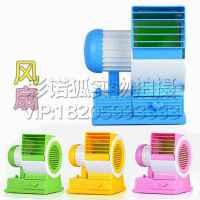 加湿香味风扇 无叶风扇 空调香水风扇 迷你便携桌面空调小风扇