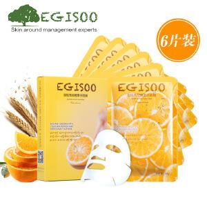 [当当自营]EGISOO御姬秀甜橙果纤面膜6片  滋养赋活锁水嫩肤补水面膜贴