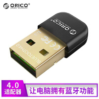 USB 蓝牙适配器 4.0电脑音频发射器手机鼠标接收器迷你蓝牙耳机音响