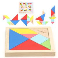 小硕士 儿童积木玩具七巧板积木早教益智木制积木diy拼装玩具