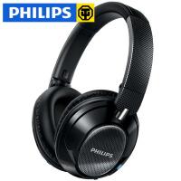 Philips/飞利浦 SHB9850NC 重低音无线耳麦通话降噪蓝牙耳机头戴式 支持蓝牙 NFC连接 切换音乐通话 主动降噪