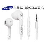 Samsung/三星 EO-EG920BWGCH原装S6    HS3300 三星原装耳机  S8 edge+s7、C9pro、C7pro手机线控耳机