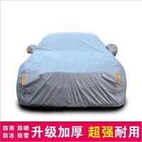 沃尔沃S40 S60 S80L XC60 XC90专车加厚植绒防晒防雨防尘车衣车罩