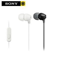 Sony/索尼 MDR-EX15LP/AP 耳机耳塞式入耳式重低音立体声音乐索尼耳机 重低音立体声 果冻渐变 索尼耳机通用