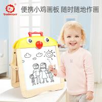 特宝儿 儿童画板双面磁性写字板家用宝宝涂鸦板1-3岁小黑板画画板儿童玩具