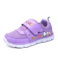 史努比童鞋女童休闲鞋女中小童运动鞋儿童网面透气跑步鞋