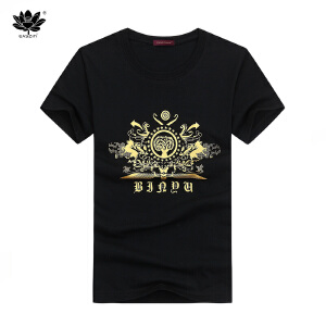 EASZin逸纯印品 短袖t恤男 2017夏季韩版金马树印花男士大码加肥圆领体恤衫