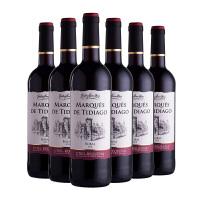 张裕西班牙加西亚梦歌湖干红葡萄酒 【整箱6瓶装】  原瓶进口洋酒,加西亚集团,欧洲传统葡萄酒生产集团