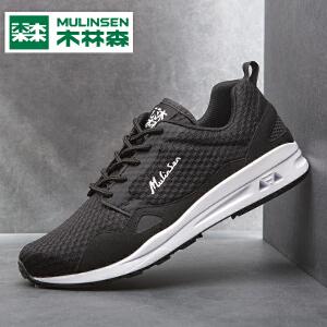 木林森休闲鞋男透气运动跑步鞋新款韩版潮流百搭板鞋青年鞋