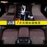【支持礼品卡支付】牧宝(MUBO) 车用压边丝圈脚垫 环保无异味汽车脚垫
