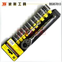"""波斯工具 汽修13件10MM六角公制系列塑夹套筒组套3/3"""" BS367813"""