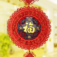 中国结 福字挂件桃木家居客厅玄关墙面挂饰墙上装饰品背景墙中式