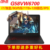 华硕(ASUS)G58VW6700 ROG玩家国度15.6英寸 游戏笔记本电脑  I7 6700 8GB 1TB+128G固态 独显4G