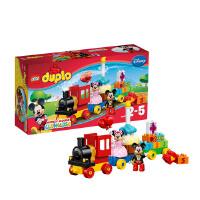 [当当自营]LEGO 乐高 duplo得宝系列 米奇和米妮的生日派对 积木拼插儿童益智玩具 10597