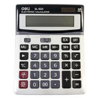 得力文具(deli) 1654太阳能计算器 金属面板计算器 经济耐磨12位计算器