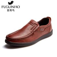 =富贵鸟男鞋时尚头层牛皮商务男鞋套脚皮鞋圆头商务休闲鞋男鞋子