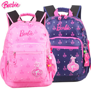 芭比公主女生小学生高年级休闲儿童双肩书包运动背包DL85782