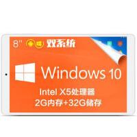 台电(Teclast)X80 Plus 双系统 平板电脑 8英寸(Intel x5处理器 Win10+安卓 2G/32GB IPS屏)前白后白