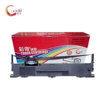 彩帝 爱普生LQ-630k打印机色带架  适用于610K    615K    635K   730K       735K     色带芯