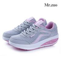 Mr.zuo女鞋气垫跑步鞋运动鞋女秋季韩版女式增高鞋摇摇鞋旅游鞋