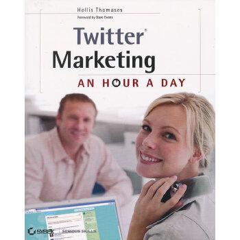 Twitter Marketing: An Hour A Day 23281767