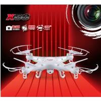 司马X5C航拍遥控飞机 2.4G遥控直升机航模型 电动四轴飞行器玩具