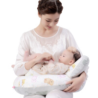 乐孕哺乳枕婴儿喂奶枕头宝宝学坐枕靠枕多功能哺乳枕竹纤维靠枕腰枕四季可用