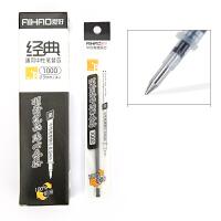 【当当自营】爱好 通用中性笔替芯 子弹头0.5mm 黑色(20支)办公款水笔芯水笔芯中性笔芯签字笔替芯1000