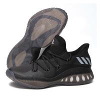 adidas阿迪达斯男鞋篮球鞋Crazy Explosive全掌boost实战2017新款运动鞋BB8365