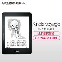 【限时包邮+千册电子书资源+国行现货发售】亚马逊kindle voyage 6英寸 电子书阅读器 标准版 Kindle vo