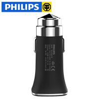 飞利浦 车载充电器 DLP2018 3.1A快充 LED指示灯 双USB一拖二点烟器汽车手机充电器车充