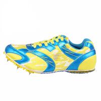 HEALTH/飞人海尔斯 Q7005飞人新起点 跑钉鞋 比赛鞋 短跑冲刺钉鞋