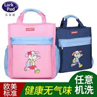 【可礼品卡支付】Larkpad小学生手提袋补习书袋美术袋儿童补习包手提包补课包书包