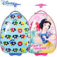 Disney/迪士尼 登机箱拉杆箱卡通旅行箱儿童行李箱16寸小学生拉杆旅行箱TGMB0090