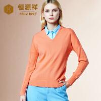 恒源祥女士V领修身羊绒衫秋冬季新品螺纹提花纯羊绒打底毛衣
