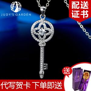 【茱蒂的花园】S925纯银钥匙项链短款锁骨链毛衣链长款百搭送女友老婆爱人情人节七夕新年礼物
