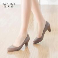 达芙妮杜拉拉女鞋 秋季简约时尚舒适职业浅口中粗高跟女单鞋