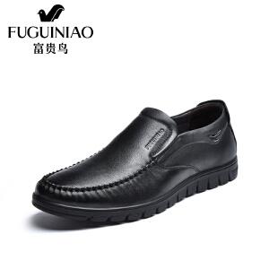 富贵鸟休闲皮鞋男乐福鞋 年新款商务休闲鞋男鞋软底爸爸鞋子