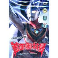 盖亚奥特曼:没有终结的对决(黑DVD)